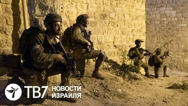 Армия Израиля остановила атаку палестинских исламистов | TВ7 Новости Израиля | 23.01.20