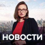 Новости с Ксенией Муштук / 23.01.2020