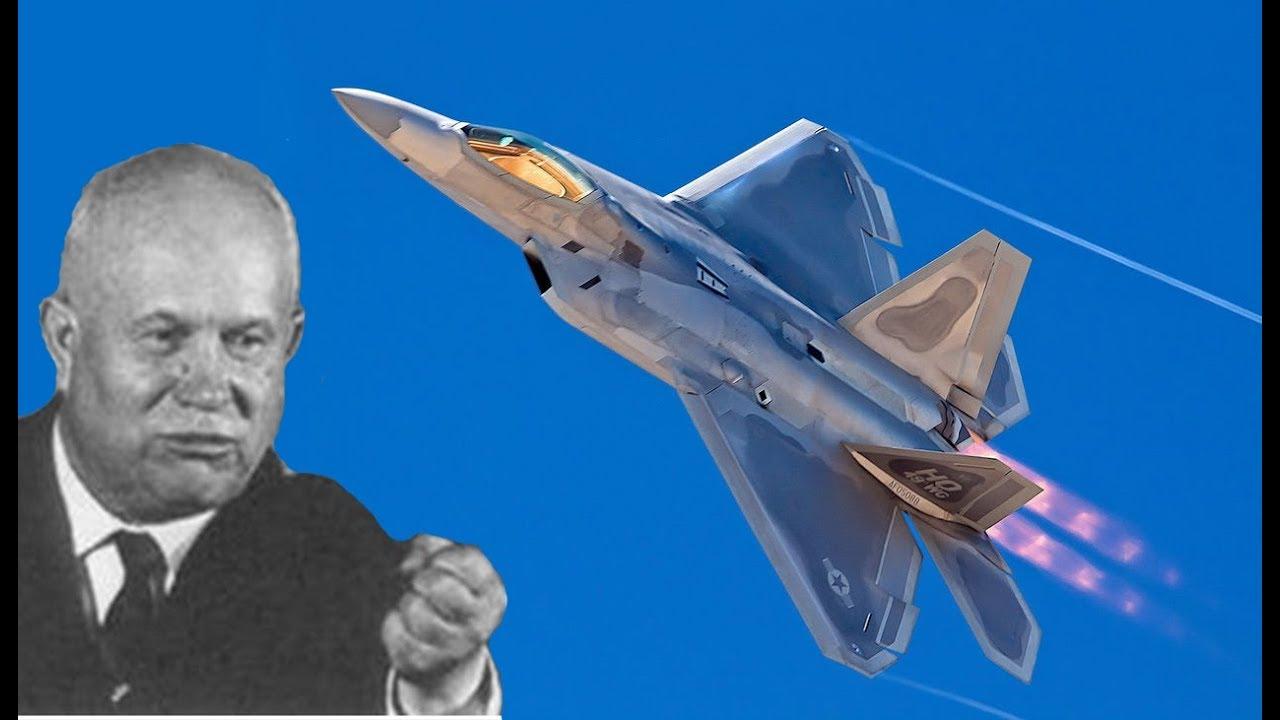 """F-22 показали русским """"Кузькину мать"""". F-22 легко обошел российскую систему ПВО в Сирии."""
