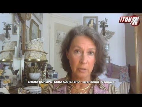 Макрон: отделить ислам от Франции