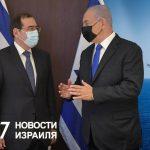 Израиль и Египет укрепят сотрудничество в области энергетики | TВ7 Новости Израиля | 23.02.21