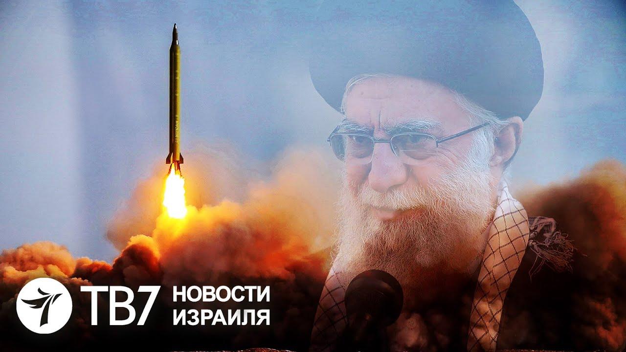 Иран и Северная Корея совместно разрабатывают баллистические ракеты | TВ7 Новости Израиля | 11.02.21