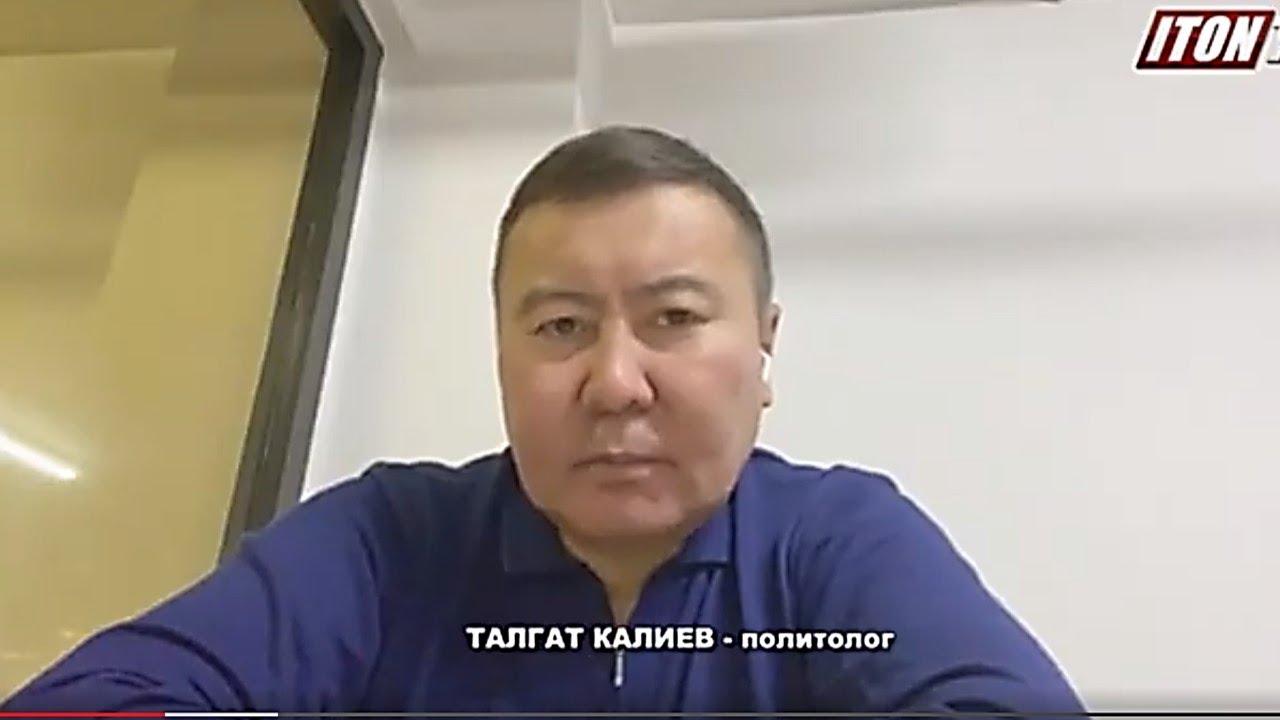 Будет ли Казахстан бороться с русским языком и с фильмом Борат-2?